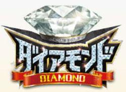 DMMぱちタウン ダイアモンド