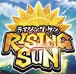 DMMぱちタウン RISING SUN