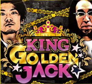 KING GOLDEN JACK(キングゴールデンジャック)