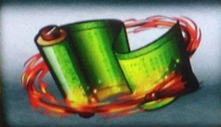 バジリスク絆 巻物