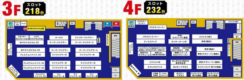渋谷楽園駅前フロアマップ